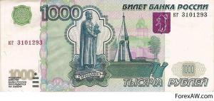 img1805456_rossiyskiy_rubl